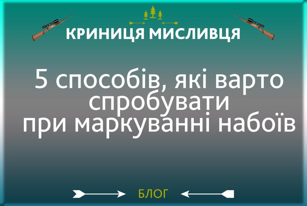 БЛОГ_01