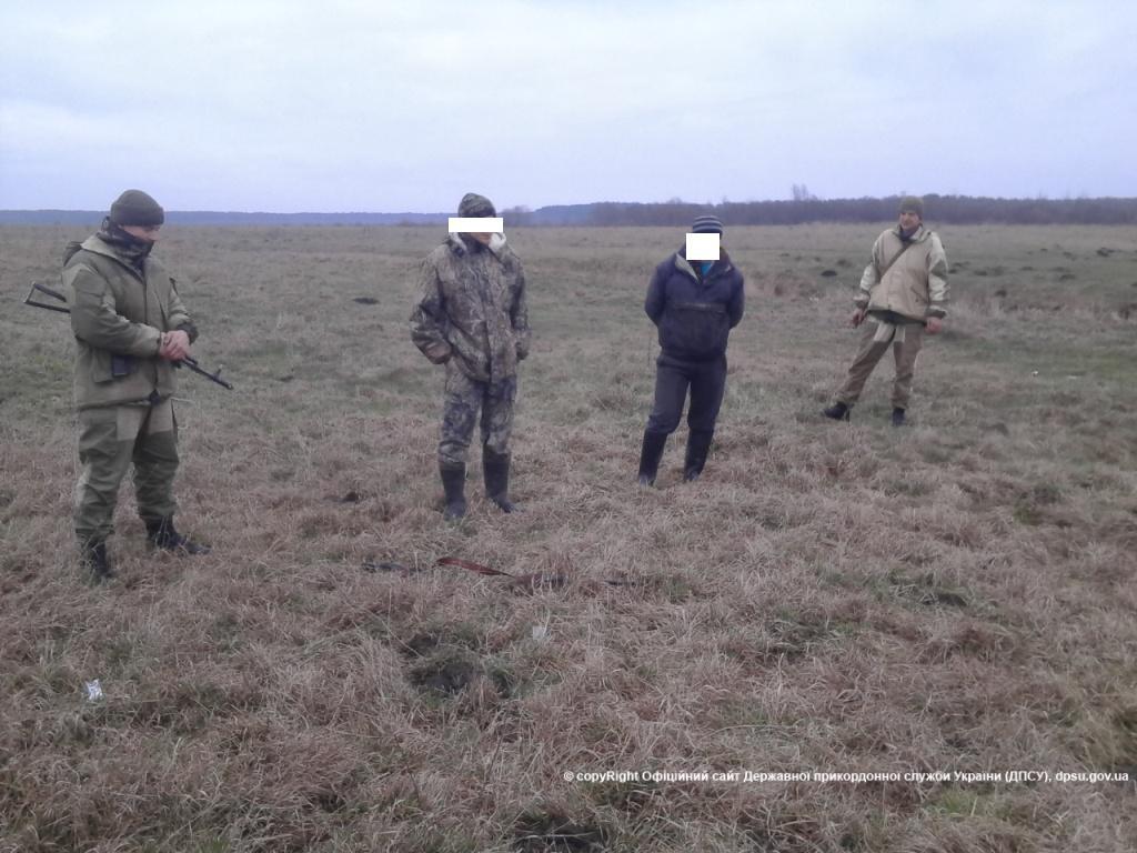 Прикордонники затримали трьох браконьєрів