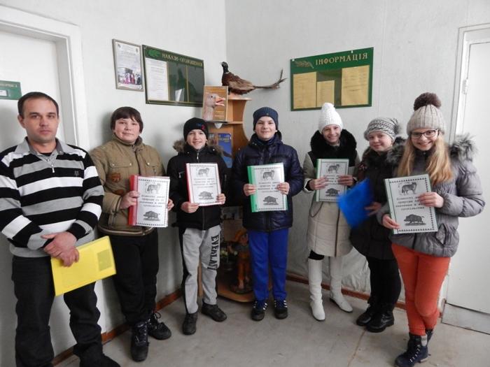 На Кіровоградщині учнів знайомили із дикими тваринами краю