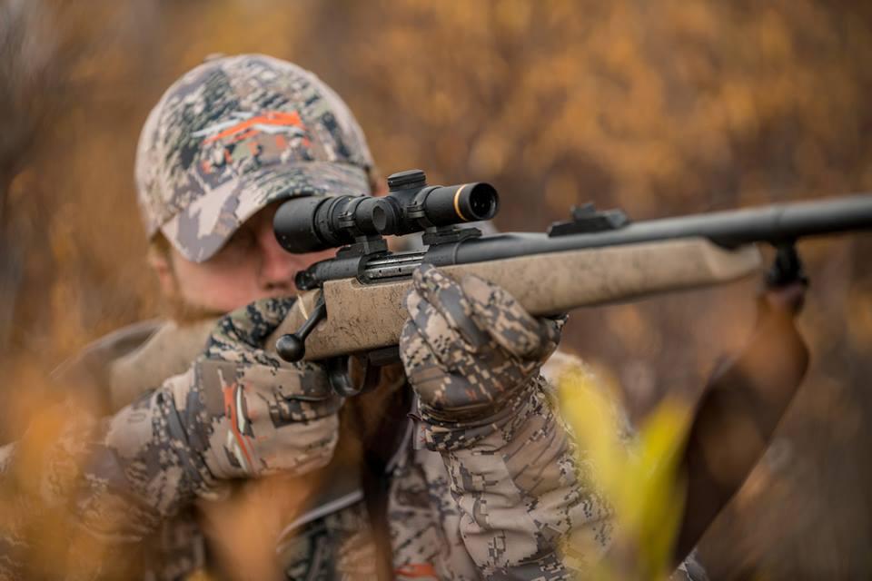 11 способів покращити свої навички стрільби з мисливської зброї