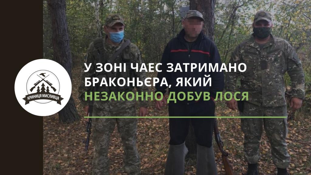 полювання (10)