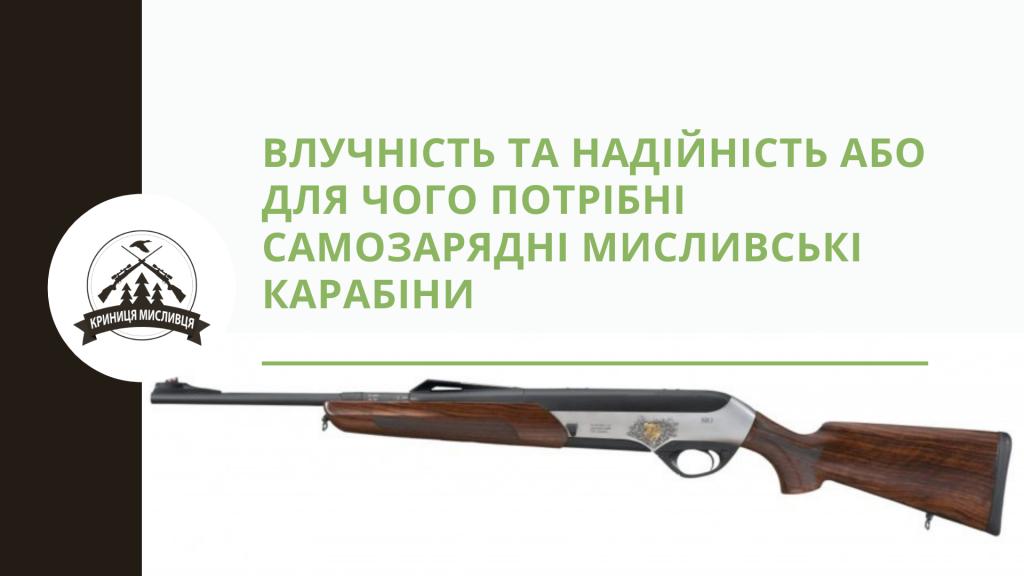 полювання (21)